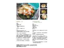20170321食譜,鮪魚厚蛋+奶油燉馬鈴薯花椰菜-設計-阿犬犬