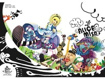 ★【ALICE MISA Dream o-HOELEX浩理斯