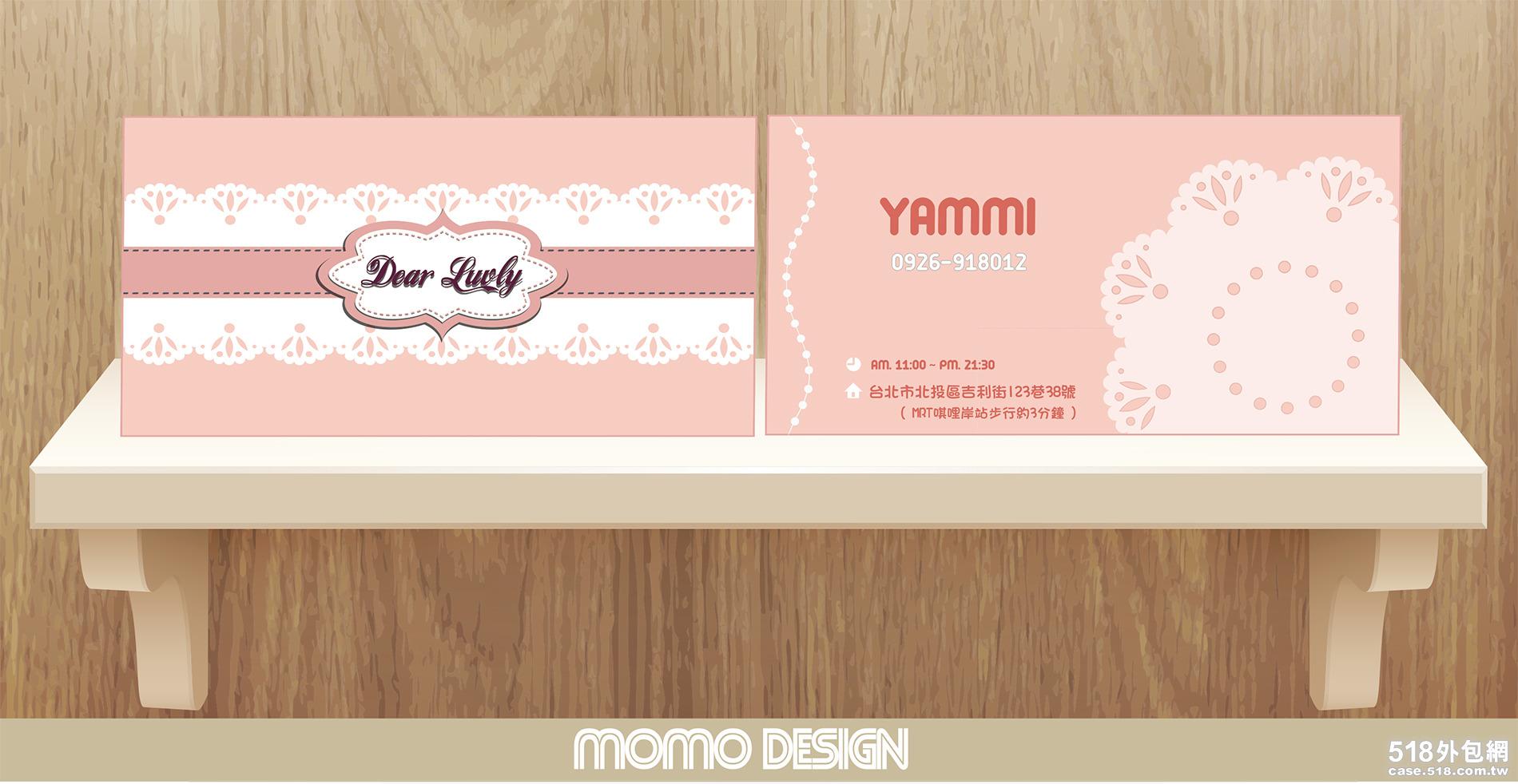 518外包網 服飾店名片競標 - momo Design的工作室作品 您好,歡迎來到... 服飾