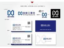 信榮工業社 公司形象logo與名片設計2(競標作品)-A.D原石品牌設計
