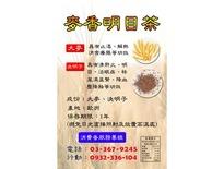 產品包裝貼紙設計-BonChaCha