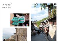 Travel-塵埃工作室