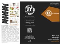 2017 JYD DM01-JYD 婕妘設計