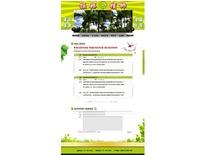檳榔批發網站-時設幸也設計開發工作室
