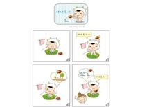 漫畫_恩太郎小鳥長大篇-口水