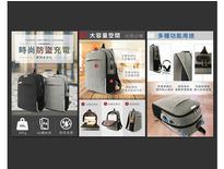 包包電商產品圖-黑研創意事務
