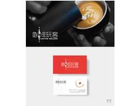 咖啡玩客-logo/名片設計-宇佐設計